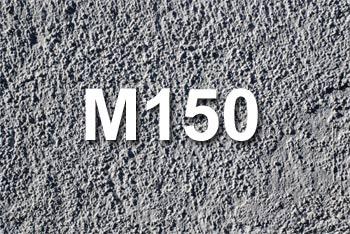 Бетон тяжелый купить спб на 1 куб бетона сколько нужно цемента и гравия