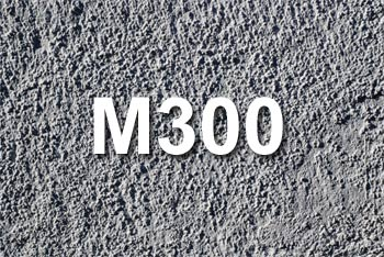 купить бетон м 300 в спб