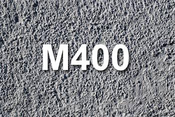 Купить бетон 400 в спб учалы бетон купить