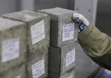 Чем проверить бетон цена бетона пенза