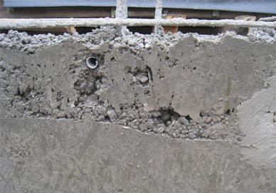 Если крошится бетон керамзитобетон 40см