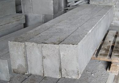 Холодный бетон купить ленточные бетоны