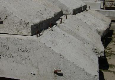 быстрозастывающий бетон