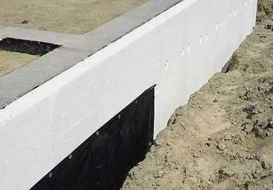 утепление бетоном